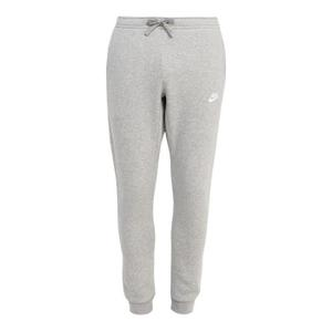 survetement ensemble homme nike coton
